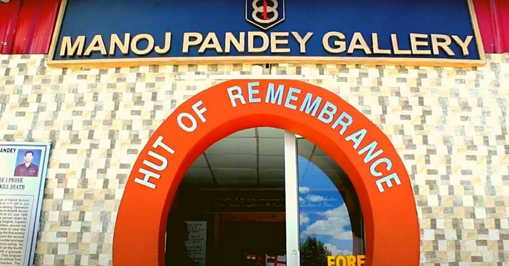 Kargil war memorial hut of remembrance