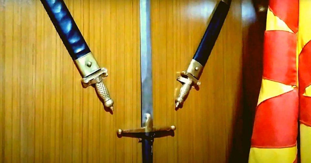 Zorawar fort swords