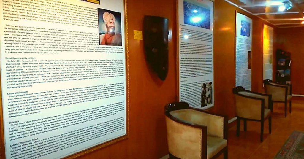 Zorawar fort history board