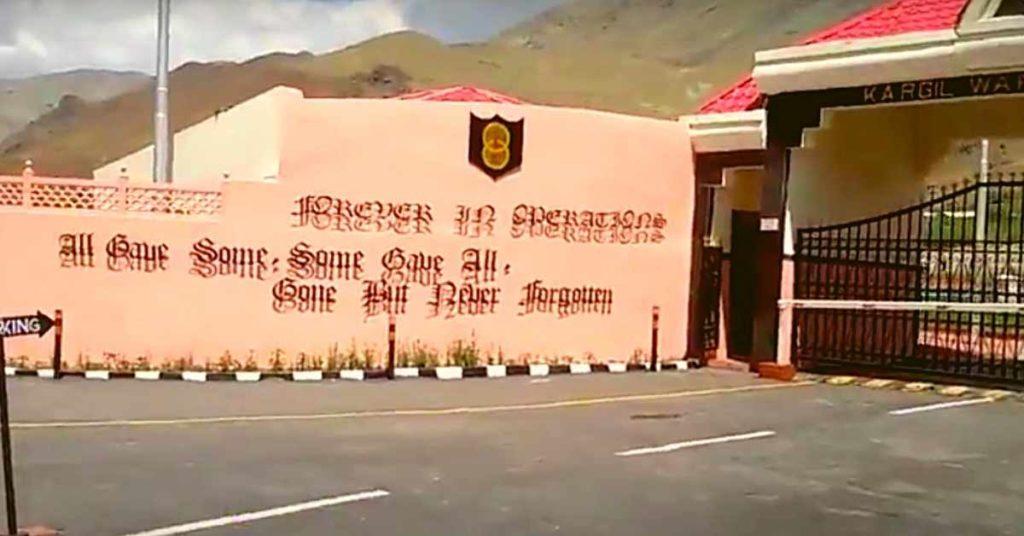 Kargil war memorial gate