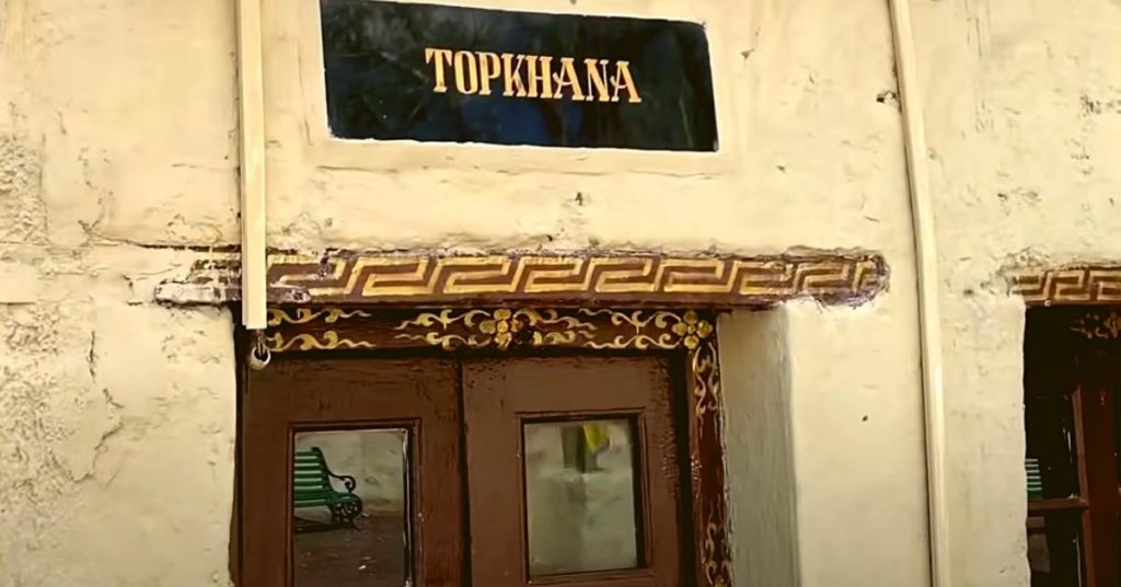 Zorawar fort topkhana