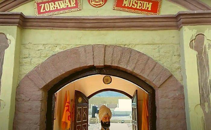 Zorawar fort museum