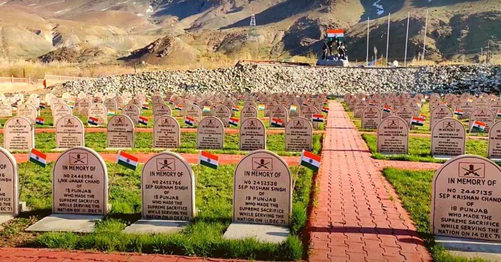 Kargil war memorial veer bhumi